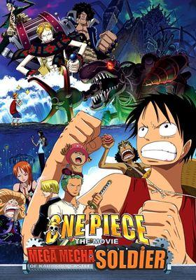 One Piece: Karakuri Castle's Mecha Giant Soldier's Poster