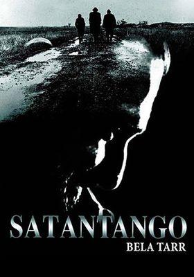 『サタンタンゴ』のポスター