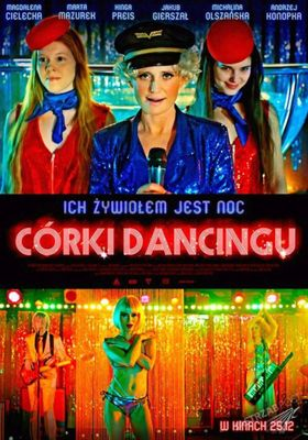인어와 함께 춤을의 포스터