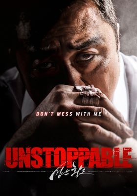 Unstoppable's Poster