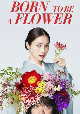 Born to be a Flower 's Poster