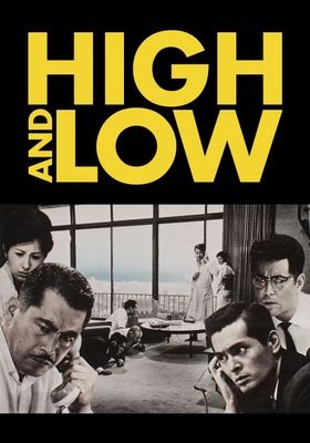 High and Low's Poster