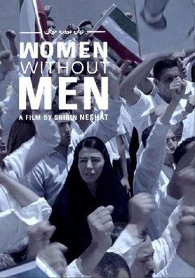 남자 없는 여자의 포스터