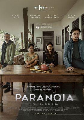 『Paranoia(原題)』のポスター
