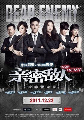 Dear Enemy's Poster