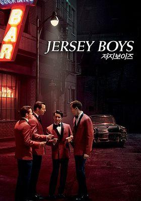『ジャージー・ボーイズ』のポスター