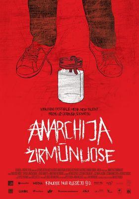 아나키 인 지무네이의 포스터