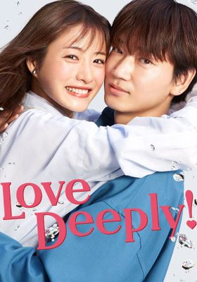 Love Deeply! 's Poster