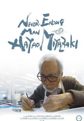네버 엔딩 맨: 미야자키 하야오의 포스터
