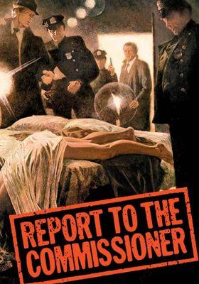 특수 경찰의 포스터
