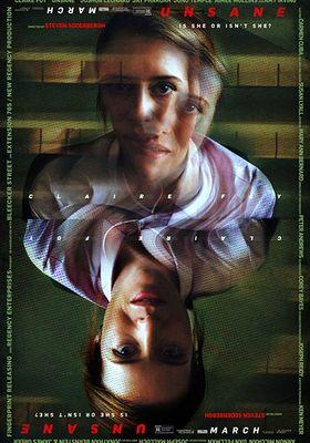 언세인의 포스터