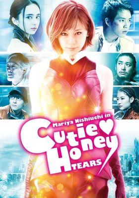 Cutie Honey: Tears's Poster