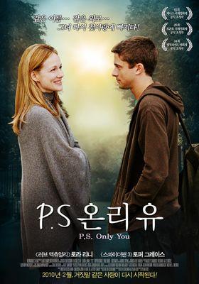 P.S 온리 유의 포스터