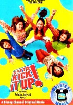 고타 킥 잇 업!의 포스터
