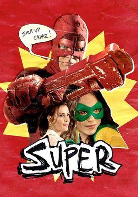 『スーパー!』のポスター