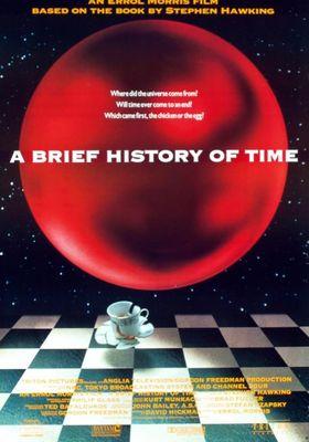 시간의 역사의 포스터