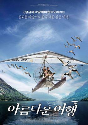 『グランド・ジャーニー』のポスター