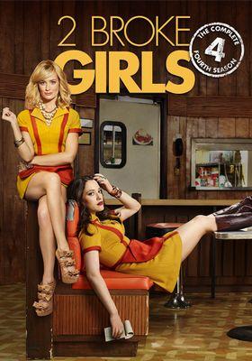 『NYボンビー・ガール シーズン4』のポスター