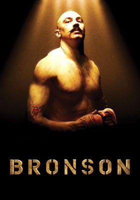 『ブロンソン』のポスター