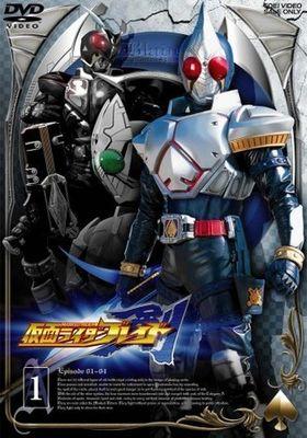 Kamen Rider Blade's Poster
