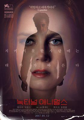 녹터널 애니멀스의 포스터