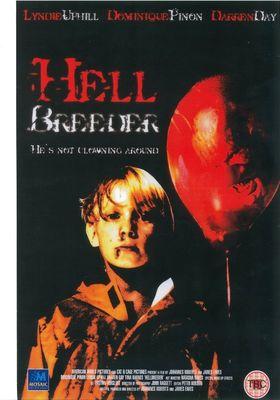 헬브리더의 포스터