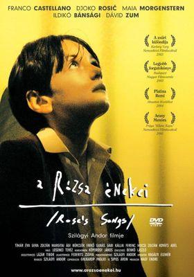 『Rose's Songs』のポスター