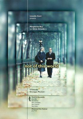 이 세계의 것이 아닌의 포스터