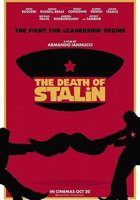 『スターリンの葬送狂騒曲』のポスター