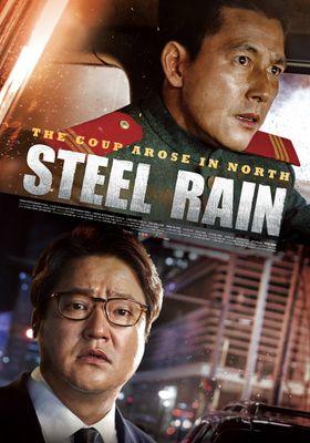『鋼鉄の雨』のポスター