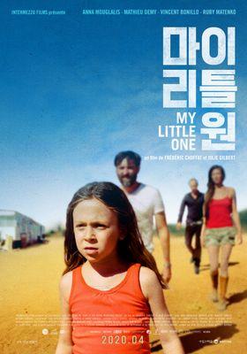 『My Little One(英題)』のポスター