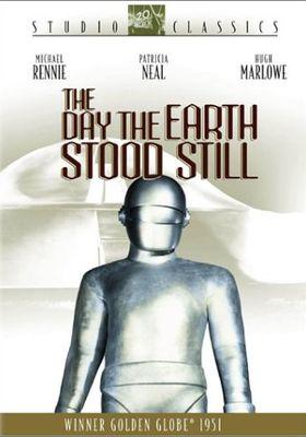 지구 최후의 날의 포스터