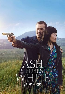 Ash is the Purest White's Poster