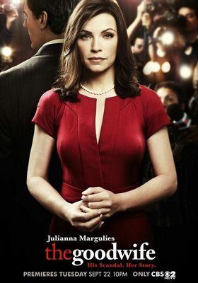 『グッド・ワイフ 彼女の評決 シーズン1』のポスター
