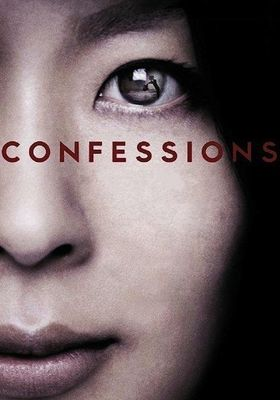 Confessions's Poster