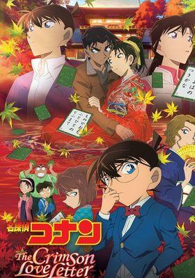 Detective Conan: Crimson Love Letter's Poster