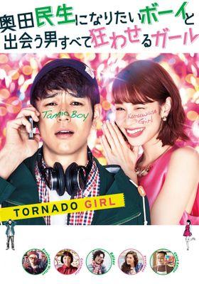 Tornado Girl's Poster