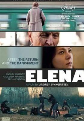 엘레나의 포스터