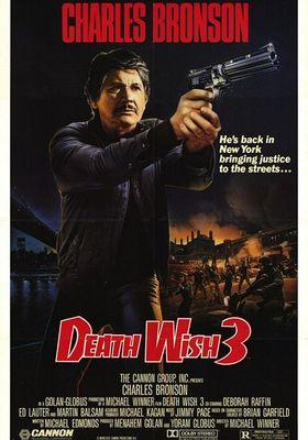 데스 위시 3의 포스터