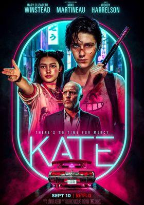 케이트의 포스터