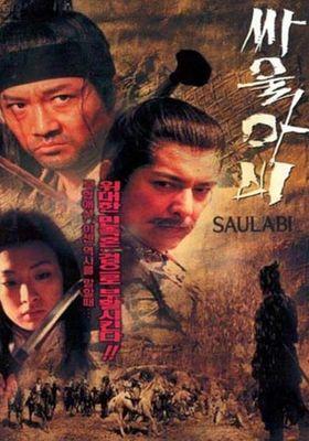 Saulabi's Poster