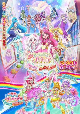 Tropical-Rouge! Precure Petit Tobikome! Collabo Dance Party!'s Poster