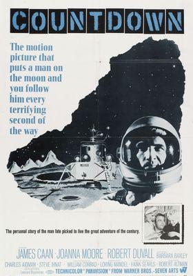 카운트다운의 포스터