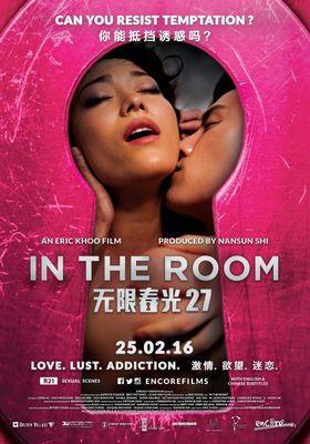 In the Room 's Poster