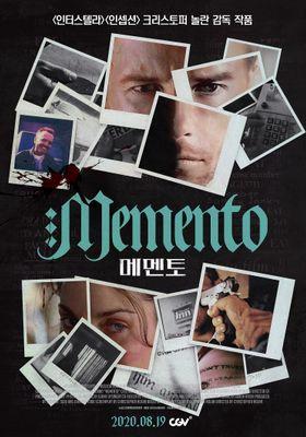 『メメント』のポスター
