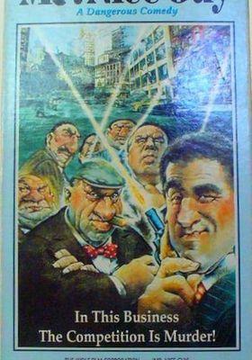 Mr. Nice Guy's Poster