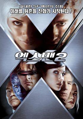『X-MEN2』のポスター