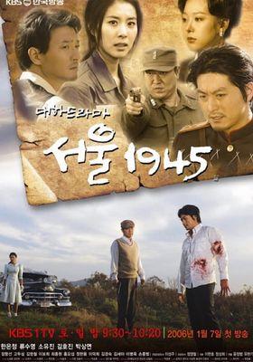 Seoul 1945 's Poster