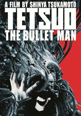 테츠오: 총알 사나이의 포스터