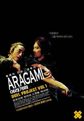 Aragami's Poster